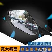 機車後照鏡 電動機車後視鏡反光鏡通用電瓶車倒車鏡踏板雅迪小龜王三輪車LX 智慧 618狂歡