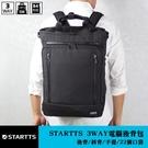 現貨配送【STARTTS】日本機能 3W...