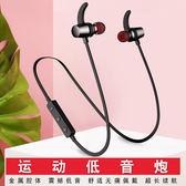 藍芽耳機運動跑步型蘋果入耳式無線重低音雙耳掛耳塞式oppo【雙十一全館打骨折】