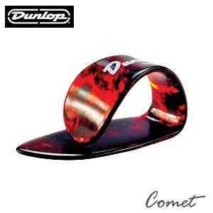Dunlop 玳瑁色拇指套 PICK 彈片(一組三個)Shell Plastic Thumbpicks【9022R】