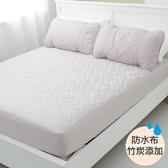 【eyah】台灣嚴選竹炭超防水舖棉QQ保潔墊-床包式雙人