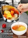 304不銹鋼隔油器喝湯家用專用廚房濾油神器過濾網油湯分離器 【優樂美】