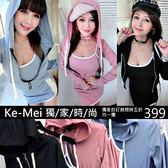 克妹Ke-Mei【AT54370】KM獨家單槓背心洋裝+口袋抽繩連帽外套套裝