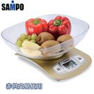 SAMPO 聲寶 時尚食物料理秤 BF-L1405CL