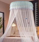 蚊帳 2021年新款蚊帳吊頂式免安裝吊掛家用防塵公主風無需支架方便拆洗