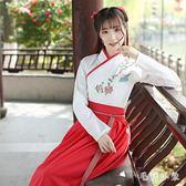 漢服 玄姬漢服女改良套裝中國風長裙學生古風超仙公主淡雅古裝服裝 DJ7464『毛菇小象』