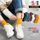 襪子 襪子女中筒襪韓版學院風棉質堆堆襪長韓國百搭日系春秋黑色薄復古