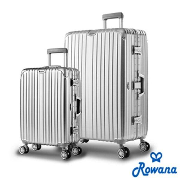 ROWANA 星鑽冰糖金屬平框避震行李箱 24+29吋-電電購