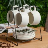 全館8折上折明天結束簡約歐式陶瓷咖啡杯帶碟勺組合套裝 帶杯架家用辦公咖啡杯水杯子