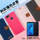 ●ASUS華碩 ZenFone Max ...