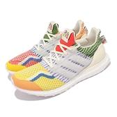 adidas 慢跑鞋 ULTRABOOST 5.0 DNA Pride 彩色 男女鞋 同志驕傲【ACS】 GW5125