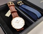 【台南 時代鐘錶 Daniel Wellington】DW00100006COMBO 瑞典極簡風 錶帶禮品組合