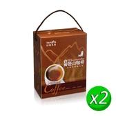 【台塩】海洋台灣鹽山咖啡(2合1)_禮盒 x2盒(34包/盒) ~台灣味 故鄉情_塩山咖啡_臺鹽