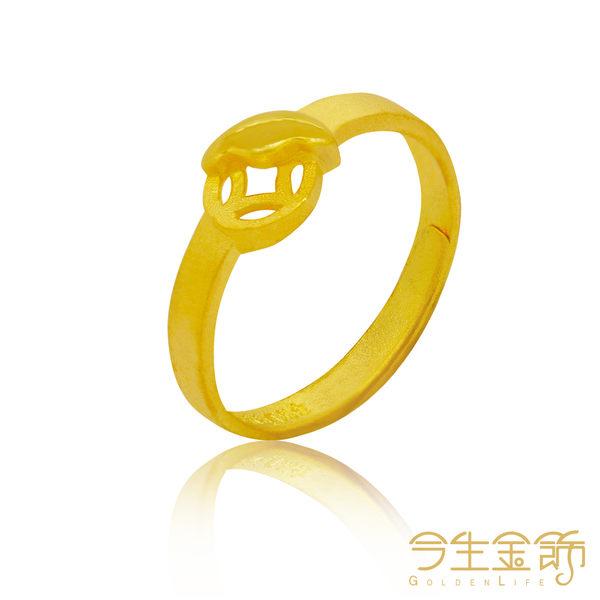 今生金飾    金寶尾戒  純黃金戒指