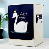 小天鵝滾筒式洗衣機套罩防水防曬7 8 9 10kg公斤全自動專用防塵套 【快速出貨】