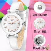 一件8折免運 兒童手錶女孩小學生女童小孩防水正韓簡約潮流可愛電子錶