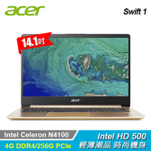 【Acer 宏碁】Swift 1 SF114-32-C4Z6 14吋輕薄窄邊框筆電-日曜金 【加碼贈藍芽喇叭】