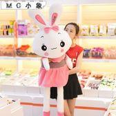 玩偶 毛絨玩具兔子公仔可愛玩偶 60厘米