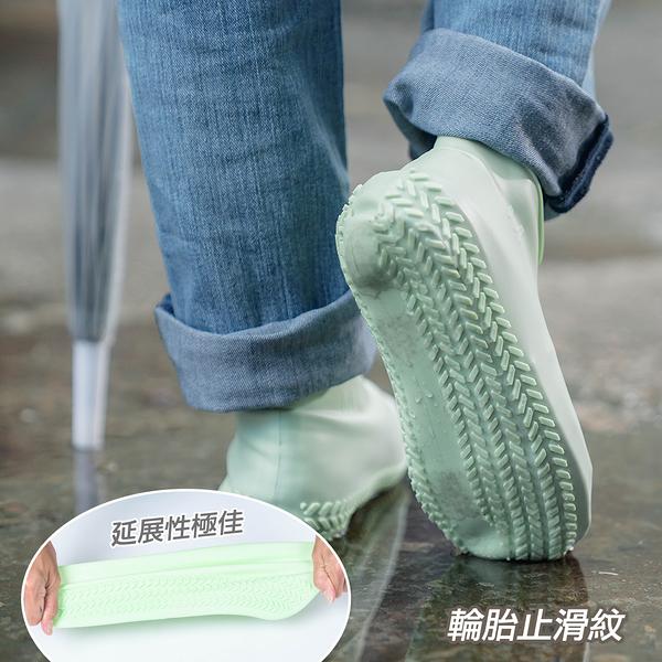 雨鞋套 加厚防水矽膠鞋套 胎紋防滑耐磨 綠【F012】