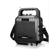 手提音響廣場舞音響音箱戶外小型手提便攜式播放器家用zzy3700『美鞋公社』TW