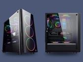 電腦臺式機水冷機殼 matx/atx主機側透大板RGB組裝外殼 此款不配風扇