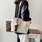 韓版女包包2020新款潮大容量單肩包大學生上課包女文藝手提托特包【小艾新品】