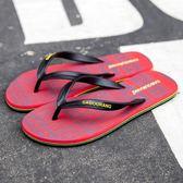沙灘鞋拖鞋男夏季海邊防滑個性涼鞋休閒大碼潮拖男士沙灘人字拖男快速出貨8折秒殺