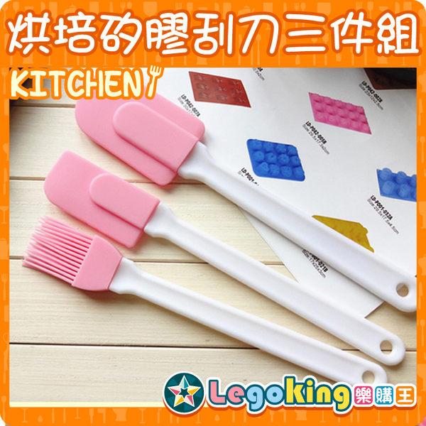 【樂購王】《烘培矽膠刮刀三件組》烘培 矽膠 麵包 刮刀 油刷【B0406】