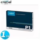 全新 美光 Micron Crucial P1 1TB SSD 固態硬碟
