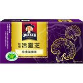 【桂格】 活靈芝 60毫升*18瓶(禮盒組)