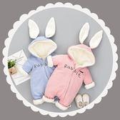 連身裝 男女寶寶秋冬裝套裝0一1歲嬰兒衣服潮加厚連身衣保暖冬季外出抱衣 雙11狂歡購物節