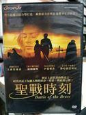 影音專賣店-Y27-025-正版DVD-電影【聖戰時刻】-提姆羅斯 伊蓮雅各 文森培瑞茲