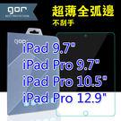 【GOR】iPad Pro 12.9 超薄弧邊 抗藍光 鋼化玻璃貼 玻璃保護貼 鋼化膜