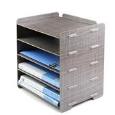 9折起 資料架86文件架創意大政辦公用品桌面A4文件筐5層資料收納架木質文件架