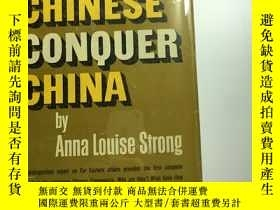 二手書博民逛書店1949年英文 The罕見chinese conquer chi