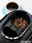 現磨咖啡機家用全自動 一體機 滴漏美式煮咖啡機 迷你小型 DF 交換禮物