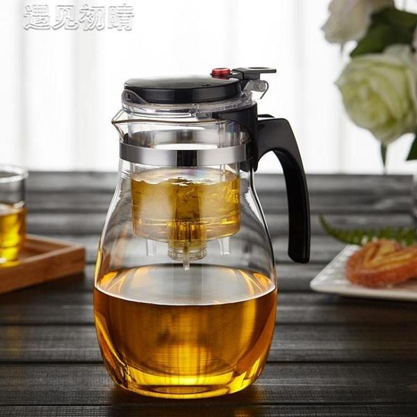 飄逸杯飄逸杯玻璃泡茶壺辦公杯沖花茶泡茶器耐熱過濾功夫茶具家用沏茶壺 快速出貨