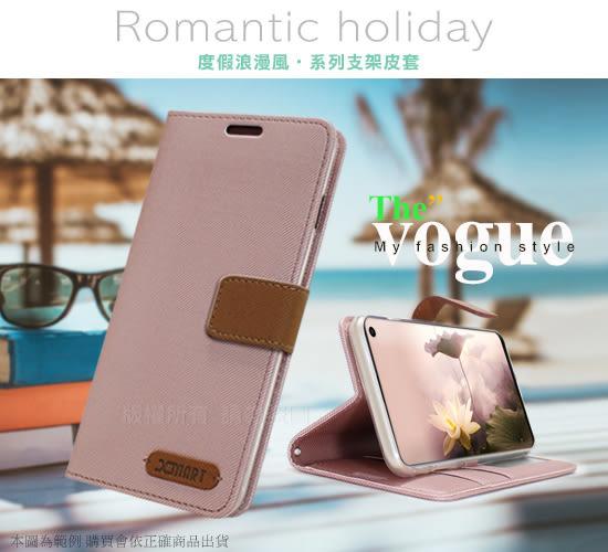 Xmart for 三星 Samsung Galaxy S10E 度假浪漫風支架皮套 - 灰 / 桃 / 粉 / 藍