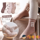 5雙 女童襪子春秋公主花邊襪兒童中筒襪純棉【淘嘟嘟】