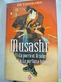 【書寶二手書T4/原文小說_EQY】Musashi_Eiji Yoshikawa