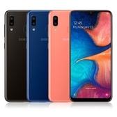 三星SAMSUNG Galaxy A20 6.4吋三鏡頭智慧型手機 (3G/32G)