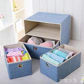內衣收納盒抽屜式布藝整理箱可折疊內衣褲襪子收納箱裝文胸收納盒 千惠衣屋 YYS