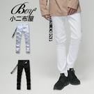 超彈力丹寧褲 個性拉環標籤素面彈性長褲【NW765111】