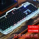 麥點電腦鍵盤台式機有線 游戲辦公家用七彩USB薄膜 筆記本通用型·享家生活馆 YTL