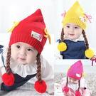 韓版《甜美假辮子》假髮帽~保暖帽
