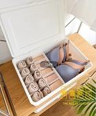 衣物收納盒放內衣褲文胸襪子家用衣櫃內分格帶蓋整理箱【輕奢時代】