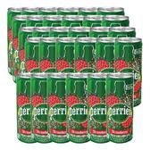 (組)沛綠雅氣泡天然礦泉水(草莓) 30入組