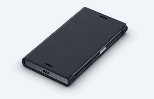 【免運費】SONY Xperia X Compact 原廠可立式時尚保護套 SCSF20