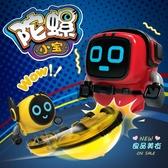 指尖陀螺 新款魔幻旋轉坨螺戰斗盤夢幻4拉線炫斗機器人小Q兒童玩具 3色