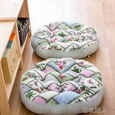 棉麻加厚蒲團墊榻榻米墊子可坐地墊飄窗家用圓形方形臥室地上 【快速出貨】